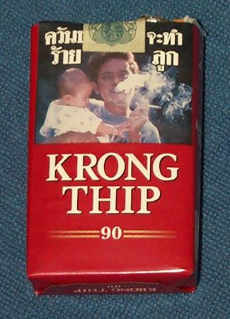Inte röka med barn i famnen